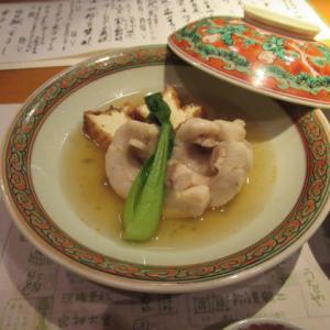太刀魚の山椒風味煮びたし