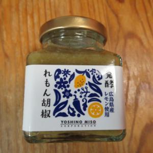 日本の発酵塩レモンと牡蠣