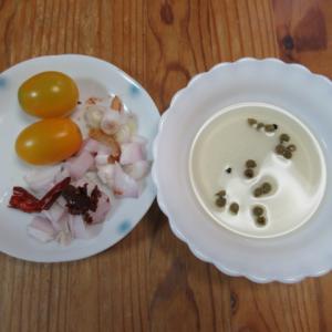 茄子とプチトマトのチリソース炊き
