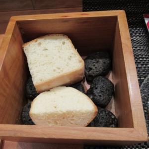 紫蘇入りパン