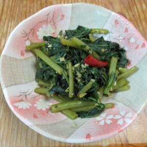 地瓜葉(さつま芋の葉)のトマト炊き