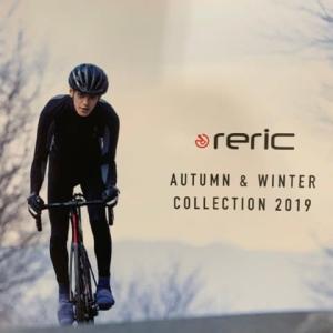 rericの秋冬カタログが届きました♪