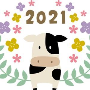 新年あけましておめでとうございます^^