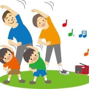 覚えているから続けられる!ラジオ体操健康法!