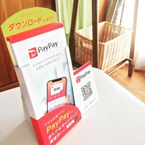 実は、、PayPay使えます♪