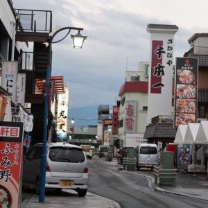 にし与(沼津魚市場)
