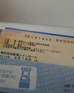 梅芸でEndless SHOCK 2019
