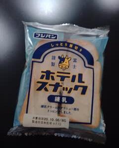 10月のパン 2