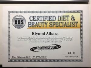 NESTA公認トレーナー  ダイエット&ビューティースペシャリスト資格を取得しましたー