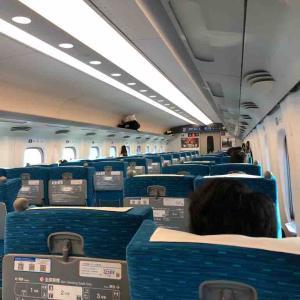 日帰り京都旅!新幹線で京都へ!