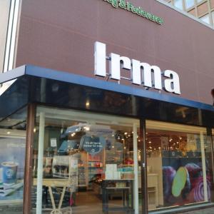 デンマークのスーパーIrmaで朝ごはん調達