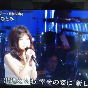 実は生メモリーは初かも>日本歌手協会歌謡祭