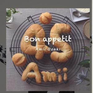 尾崎亜美ニューアルバム「Bon appetit」購入者特典のお知らせ