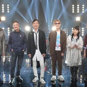 NHK MUSIC SPECIAL 伝説的ミュージシャンたちの50年 ~ユーミン・尾崎亜美 そしてSKYEヘ~