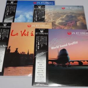 『ジェット・ストリーム』のLPレコード。