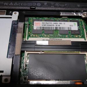 古いPCが僅か800円で快適動作に。~メモリの増設でイライラ解消~