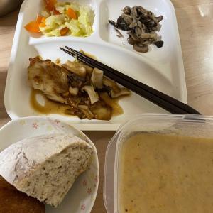 イユのダイエット