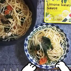 最近の食事(塩レモンパスタ、パン)、門番の黒猫さん