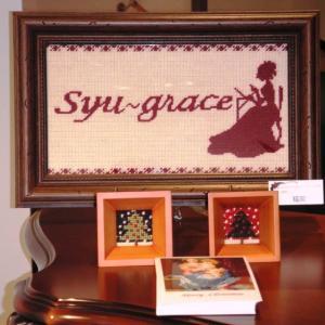 ニードルポイント刺繍教室 懐かしい2008年作品展