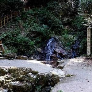 竜神様が祀られる飛龍の滝 2019.10.16