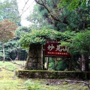 山奥に日本一高い場所にある名草神社の三重塔 2019.07.31」