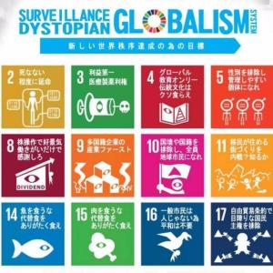 世界征服するための17の目標?&Jアラート第1回全国一斉情報伝達試験