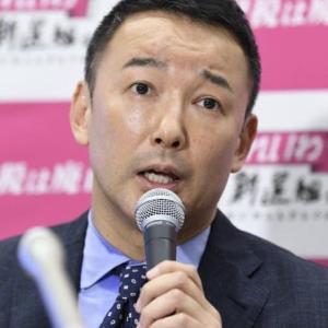 山本太郎氏の知事選出馬会見