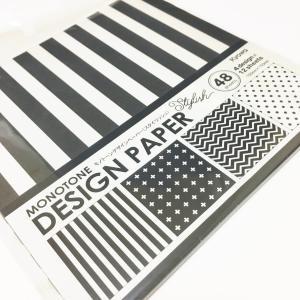 ★セリアの白黒デザインペーパー&メルカリくじ引き報告
