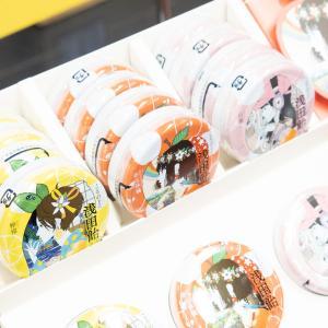 ロフト2020AW④ 浅田飴 老舗メーカーから可愛くて美味しい飴が登場!?