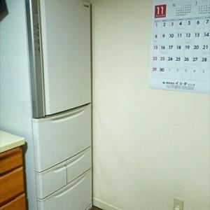 冷蔵庫 買換え・・・・・♪
