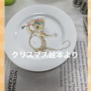 【お皿に絵付けを始めたい】はじめてでも好きなデザインでまずは簡単に絵付けが体験できるペンワーク★