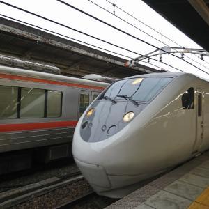 今日は特急列車に乗り継いだッスo(^o^)o