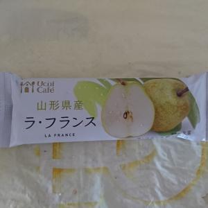 今日は米の日ナンスo(^o^)o