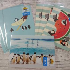 トップバリュのペンギンポストカードを買ってみた
