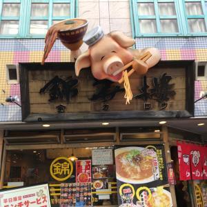 【静岡県浜松市】まちなかのにぎわいを取り戻したいおひとりさまおでかけより