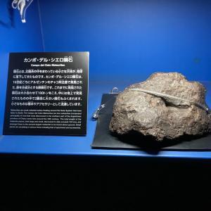 浜松科学館 プラネタリウムドーム前の展示
