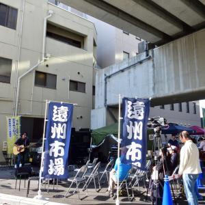 【静岡県浜松市】月一開催の「遠州市場」より