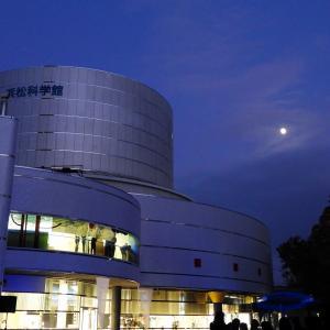 【浜松科学館】11月のパブリックビューイングの時のお月様