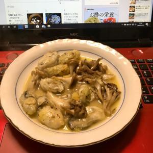 始めて作った牡蠣と舞茸のワイン蒸し