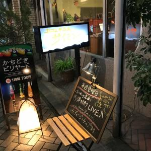 【静岡県浜松市】老舗の喫茶店 サイモンで連夜のピアノ弾き語りライブ