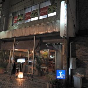 【静岡県浜松市】老舗の喫茶店 サイモンとシンガーソングライター