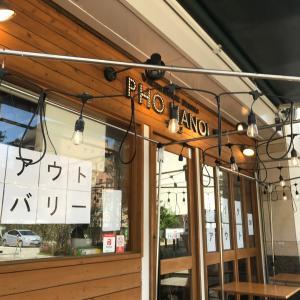 【静岡県浜松市】5月6日までの飲食店などの営業自粛要請が解除されました