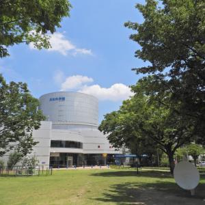 【静岡県浜松市】浜松科学館みらい~らの再開が決定しました
