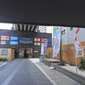 【静岡県浜松市】浜松魅力発信館 THE GATE Hamamatsu