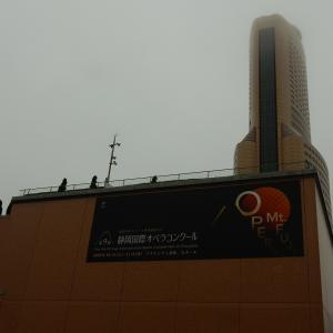 【静岡県浜松市】JR浜松駅前 浜松のシンボルアクトタワー