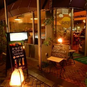 【静岡県浜松市】老舗の喫茶店サイモンでのBemyさんのピアノ弾き語りライブ