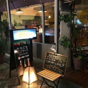 【静岡県浜松市】老舗の喫茶店サイモンのある肴町