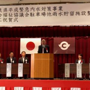 奈良県で第1号の内水対策事業起工式