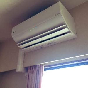 エアコンのお問い合わせなら日栄電器