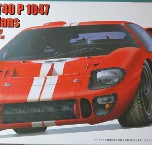 フジミ フォードGT40